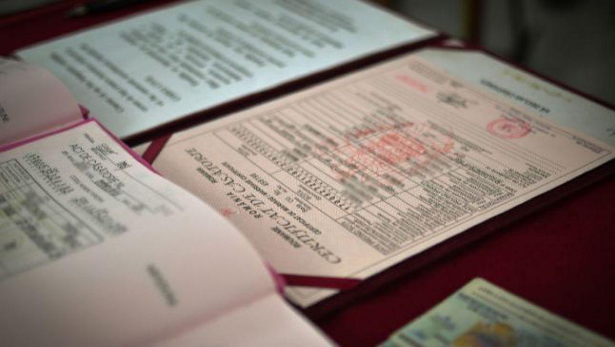 Закон изменился: Свидетельство о рождении в Румынии можно переписывать ТОЛЬКО ЛИЧНО и не только в Бухаресте, но и по всей стране!
